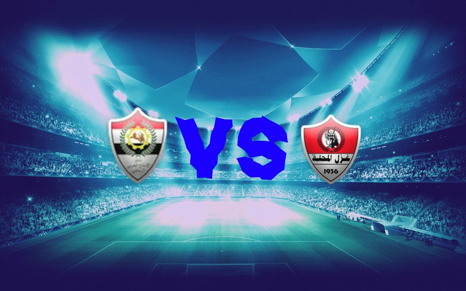نتيجة مباراة غزل المحلة والانتاج الحربي  اليوم 18-08-2021 الدوري المصري
