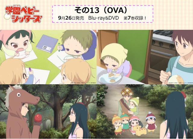 الاعلان عن اوفا لانمي Gakuen Babysitters - موقع أنمي4يو Anime4U