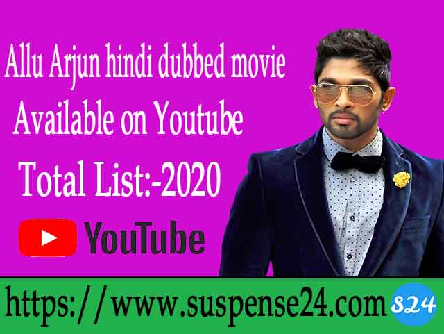 hindi dubbed movie Allu Arjun available on youtube