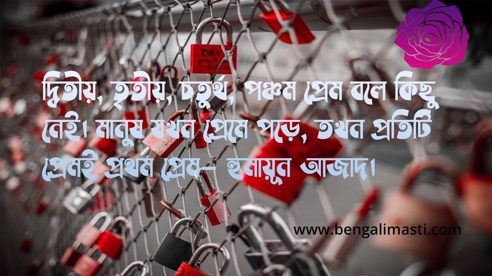 bengali sad quotes on love