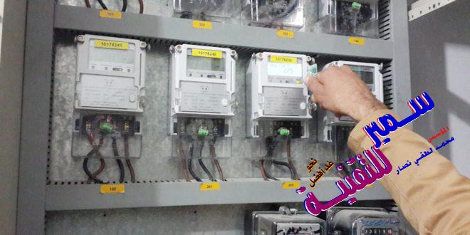 حقيقة ارتفاع أسعار الكهرباء  ونسب الزيادة الجديدة في شرائح الاستهلاك