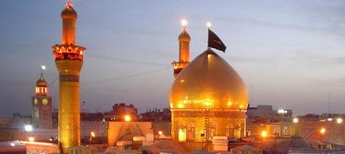 Islamic Wallpapers Free Download The Picture Of Roza Hazarat Imam