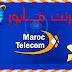 جديد أنترنت مجاني في اتصالات المغرب بعد الانقطاع Opera Mini 2016