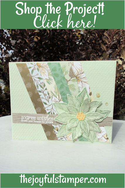 poinsettia petals, craft supplies, stampin' up! products, make a card, how to make a card, nicole steele, the joyful stamper, independent stampin' up! demonstrator from pittsburgh pa