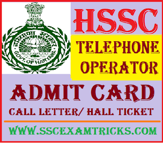 HSSC Telephone Operator Admit Card
