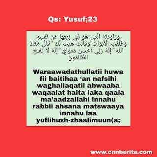 Doa Nabi Yusuf ayat 4