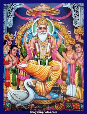 Vishwakarma God Image