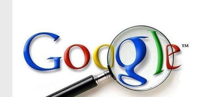 doublereboot   u00bfque es google dorks y algunos ejemplos