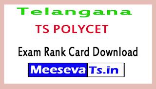 Telangana (TS) POLYCET Exam  Rank Card Download 2017