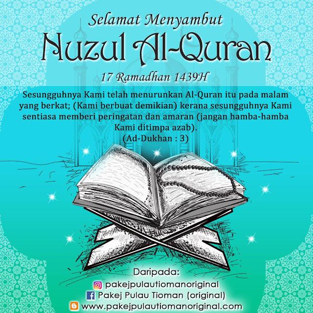 Perutusan Nuzul Quran 1439H / 2018M
