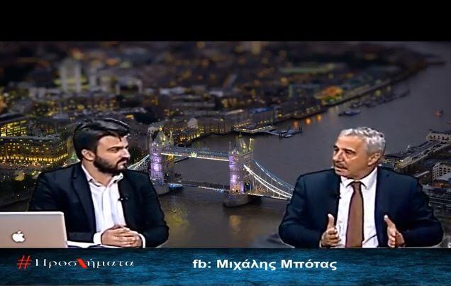 Ο Γιάννης Μανιάτης εφ' όλης της ύλης στην τηλεόραση του High TV και την εκπομπή «Προσχήματα»