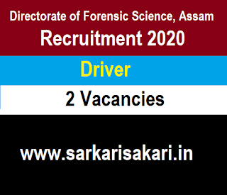 Directorate of Forensic Science, Assam Recruitment 2020 -Apply For Driver Post