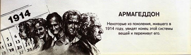 storozhevaja-bashnja-1-aprelja-1972-gde-nahodimsja-my-soglasno-bozhemu-planu-vremeni