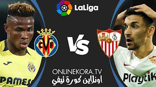 مشاهدة مباراة فياريال وإشبيلية بث مباشر اليوم 16-05-2021 في الدوري الإسباني