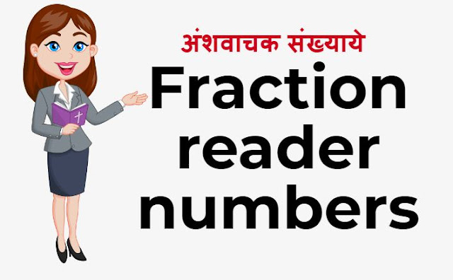 example of fraction, fractions, fraction definition, types of fraction,example of fraction