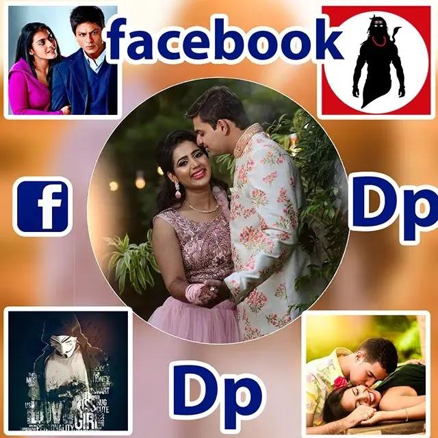 Facebook Dp For Boys Facebook Profile Photo Fb Profile Photo