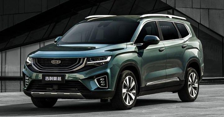 SUV Trung Quốc Geely Haoyue VX11 có giá từ 336 triệu đồng