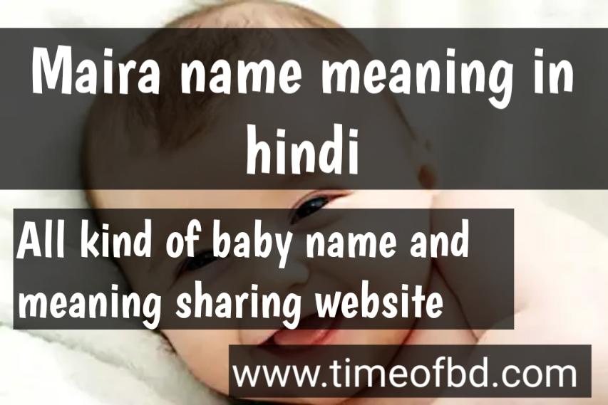 maira name meaning in hindi, maira ka meaning ,maira meaning in hindi dictioanry,meaning of maira in hindi