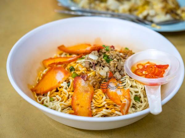 Supper Kolo Mee @ Tian Lee Food Centre, Jalan Padungan, Kuching, Sarawak