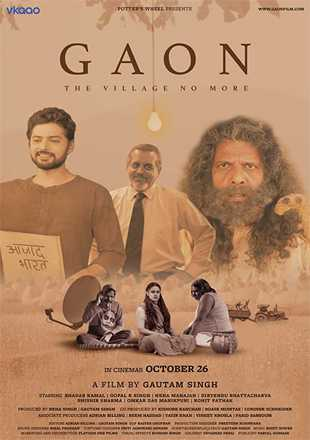 Gaon 2018 Full Hindi Movie Download HDTV 720p