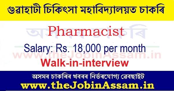 Gauhati Medical College & Hospital Recruitment 2020