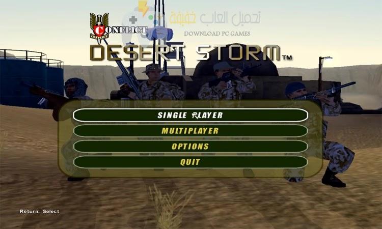 تحميل لعبة عاصفة الصحراء 1 Conflict Desert Storm للكمبيوتر
