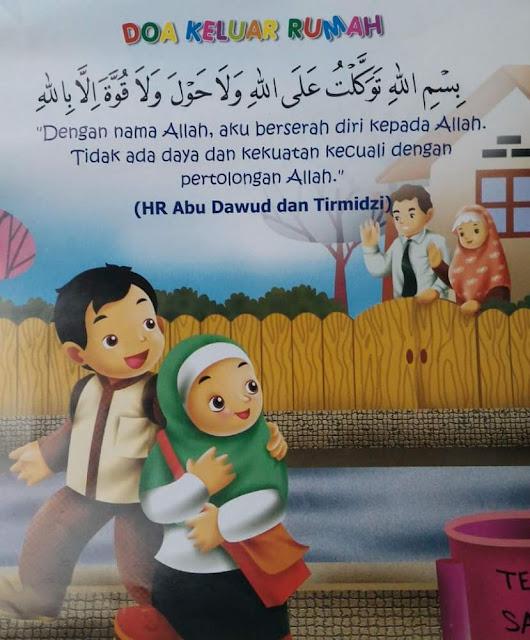 Doa Harian Untuk Anak Anak , Doa Keluar Rumah  , Doa Keluar Rumah Bergambar