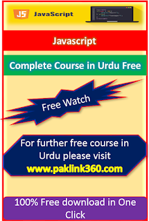 Javascript Free Course in Urdu- 2019 | Mobile and Computer