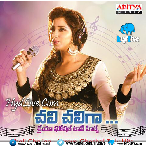 Main Chali Main Chali Padosan Mp3 Download: Shreya Goshal Tolly Hits (2013) Mp3 Songs