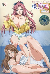 Yokorenbo Immoral Mother Episode 2 English Subbed