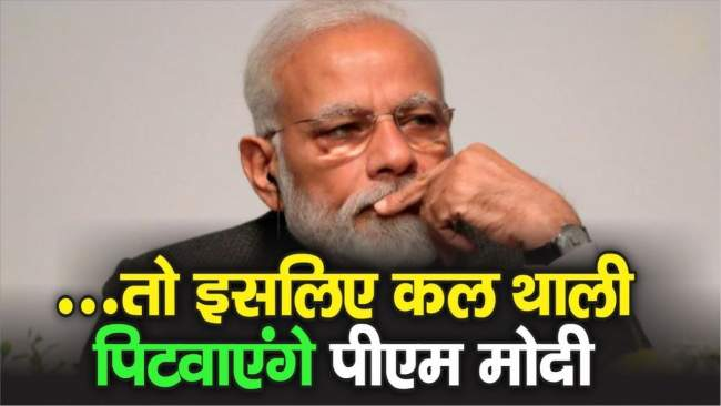 national-clap-our-hands-says-pm-modi