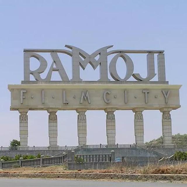 Information & Facts Ramoji Film City Facts in Hindi
