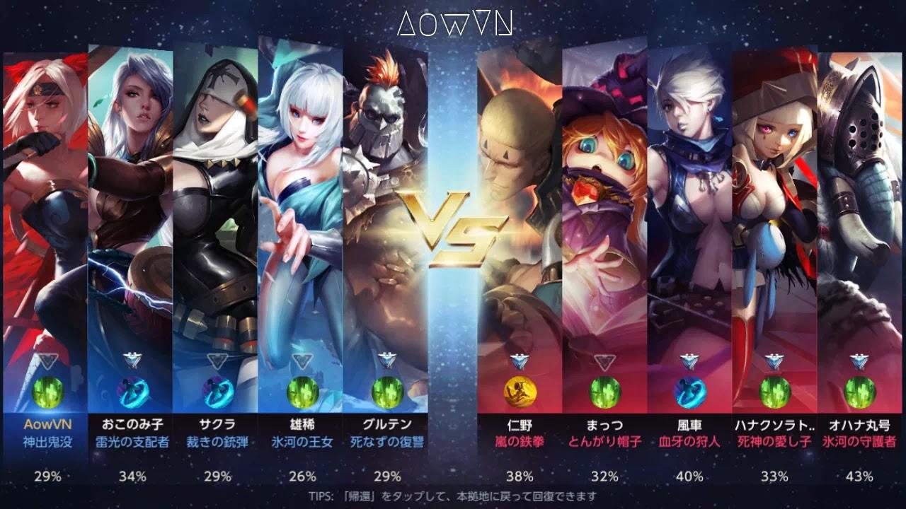 AowVN m%2B%252811%2529 - [ HOT ] War Song | Android & IOS -  Game MOBA Nhật tuyệt hay - Chính Thức Open