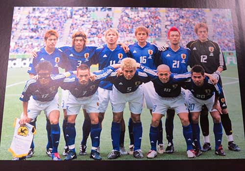 Japan's 2002 World Cup team.