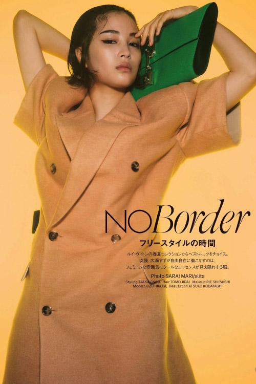 Suzu Hirose 広瀬すず, Elle Japan 2021.04