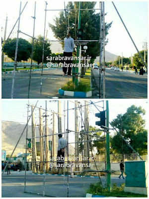Public hanging in Ravansar, Iran, on August 11, 2016