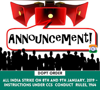 DoPT Order 2019 - All India Strike on 8th and 9th January, 2019 - Instructions under CCS (Conduct) Rules, 1964