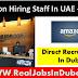 Amazon Jobs In Dubai   Amazon Jobs   Amazon Work From Home  