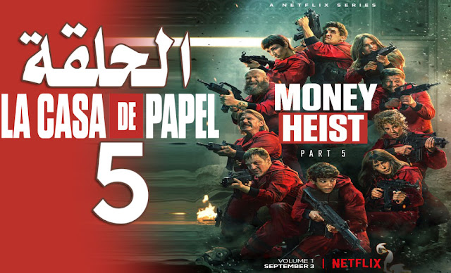 La Casa De Papel Money Heist Season 5 Episode 5