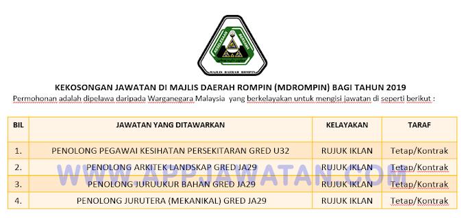 Jawatan Kosong Terkini di Majlis Daerah Rompin (MDRompin).