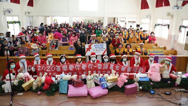 喜樂保育院聖誕嘉年華會 富偉獅子會公益獻愛心