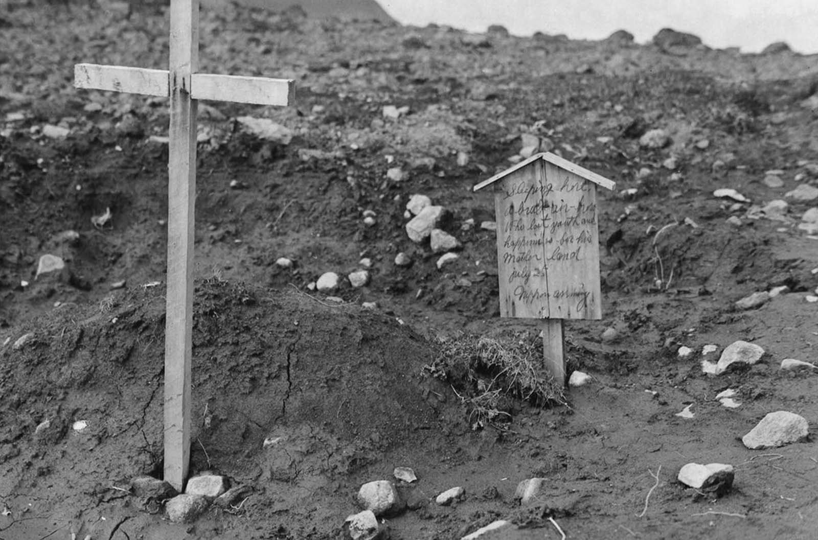 On Kiska Island, after Allied troops had landed, this grave marker was discovered in a small graveyard amid the bombed-out ruins in August of 1943. The marker was made and placed by members of the occupying Japanese Army, after they had buried an American pilot who had crashed on the island. The marker reads:
