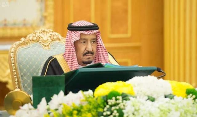 Saudi Arabia's King Salman  imposes Curfew in Saudi Arabia for 21 Days from 7 PM to 6 AM