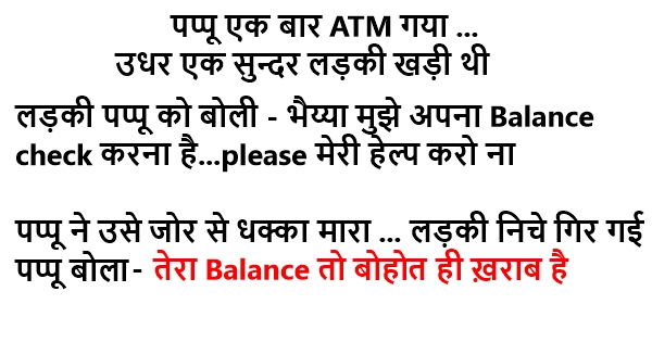 atm machine jokes
