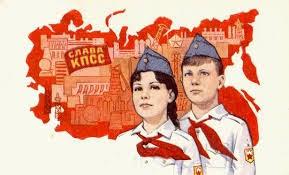 Resultado de imagen de Imágenes Ajedrez en la URSS