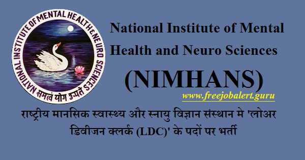 National Institute of Mental Health and Neuro Sciences, NIMHANS, Lower Division Clerk, LDC, Graduation, Karnataka, Latest Jobs, nimhans logo