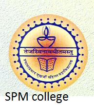 SPM college for women university Recruitment 2017