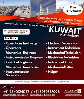 KOC Project in Kuwait