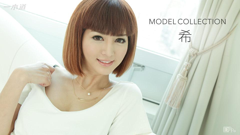 1pondo 080316_352 モデルコレクション 麻生希