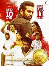 Tughlaq Durbar (2021) HDTVRip Tamil Full Movie Watch Online Free
